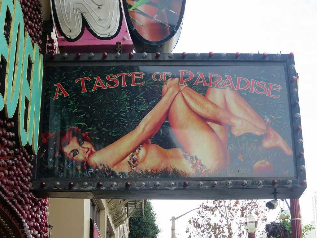 サンフランシスコ - 味わいのある看板