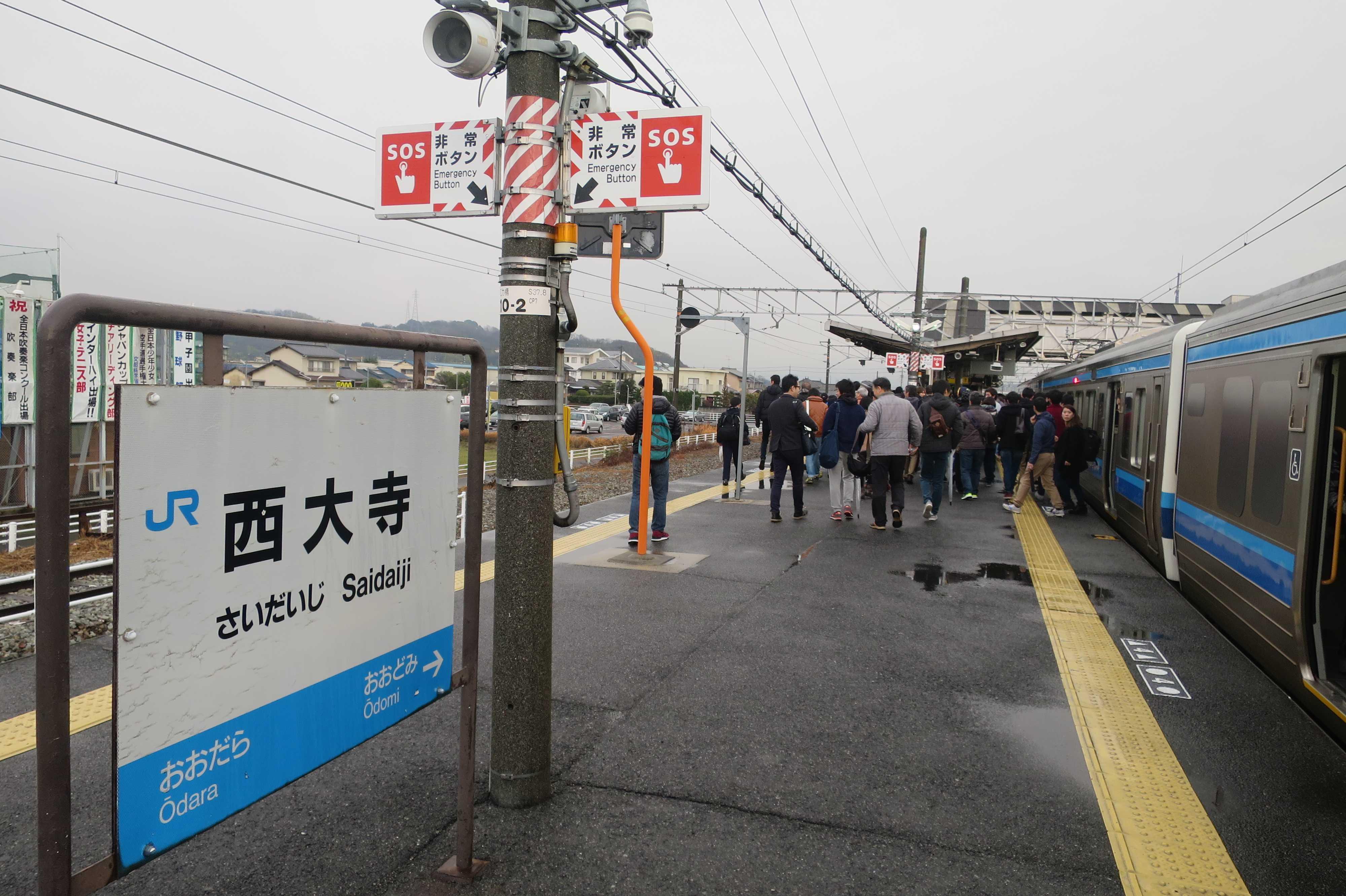 JR西大寺駅(Saidaiji Station)