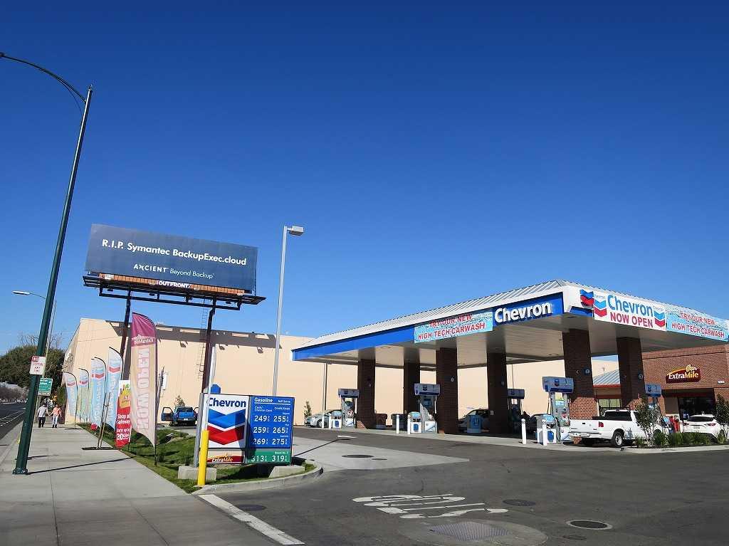 シェブロン(Chevron)のガソリンスタンド