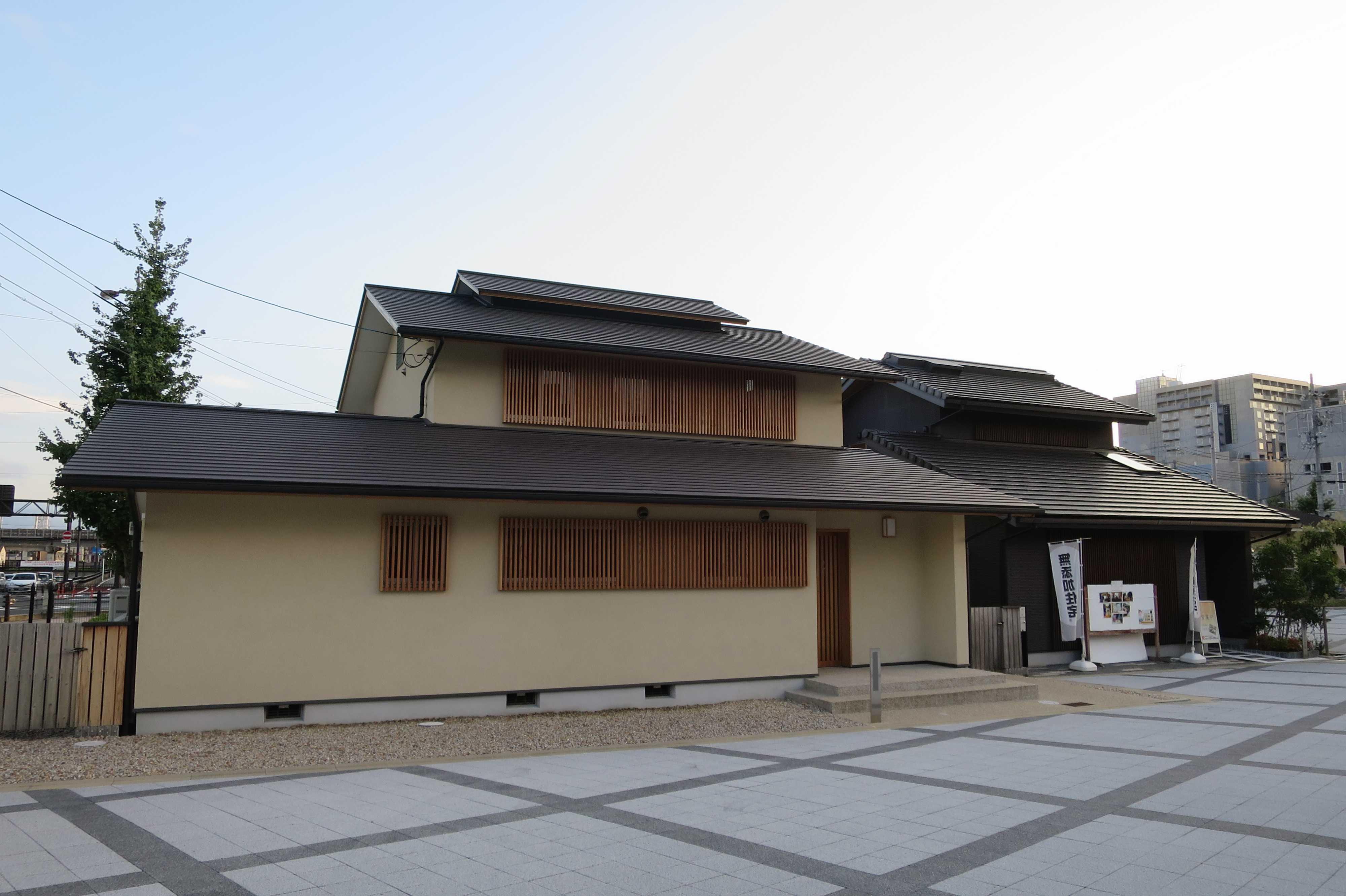 京都・崇仁地区 - KYOMOの平成の京町家