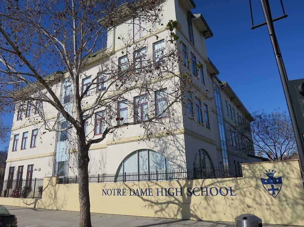 サンノゼ - ノートルダム高校(Notre Dame high School)