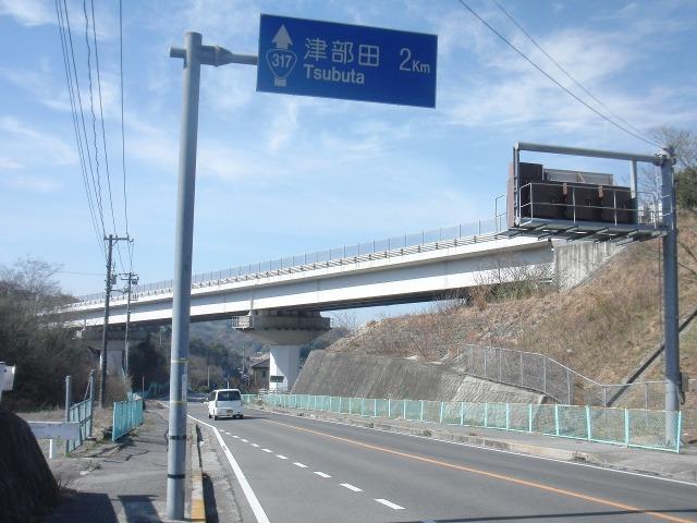 向島島内の道(津部田へ 2km)