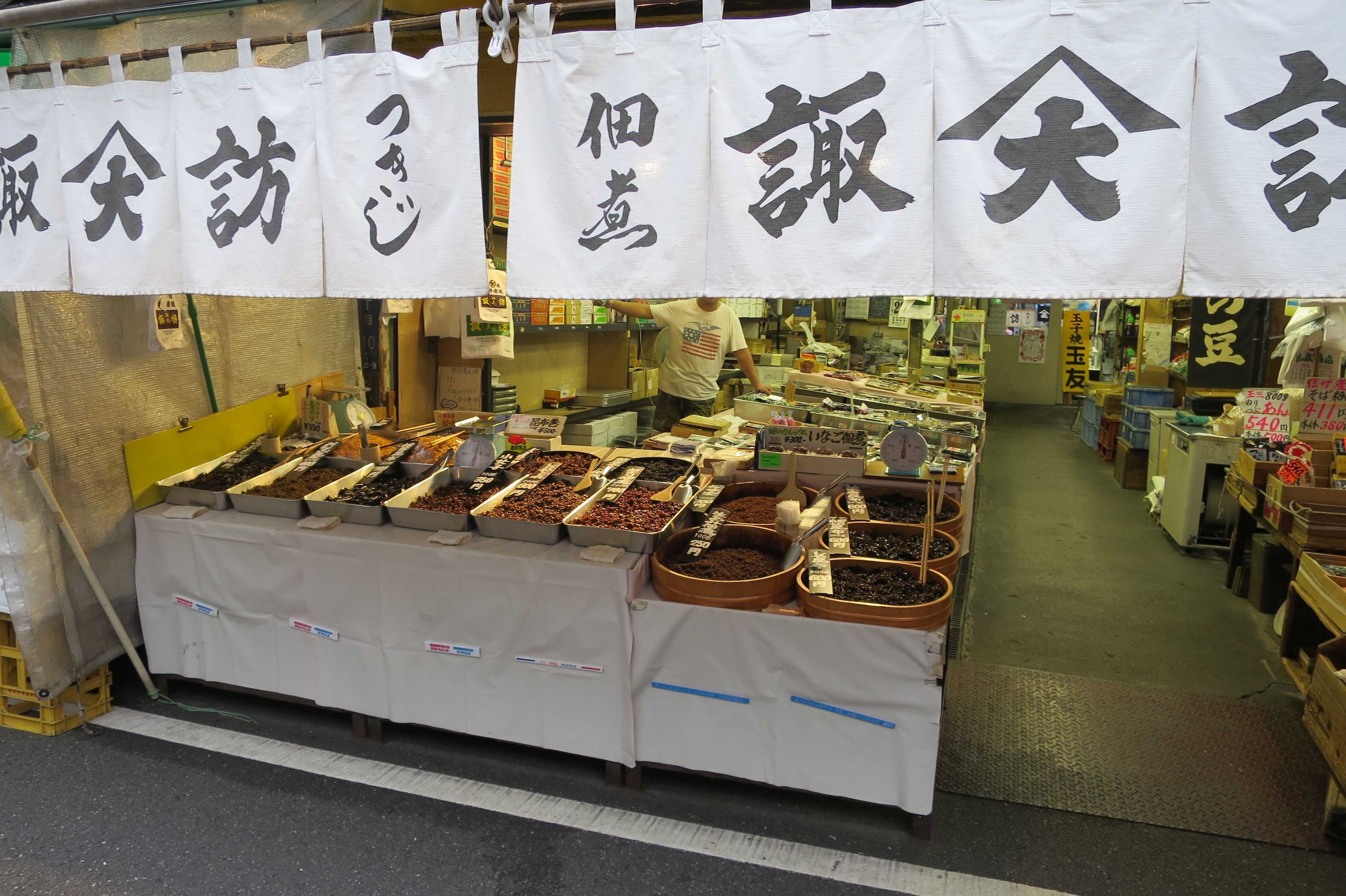 築地場外市場 - 佃煮店