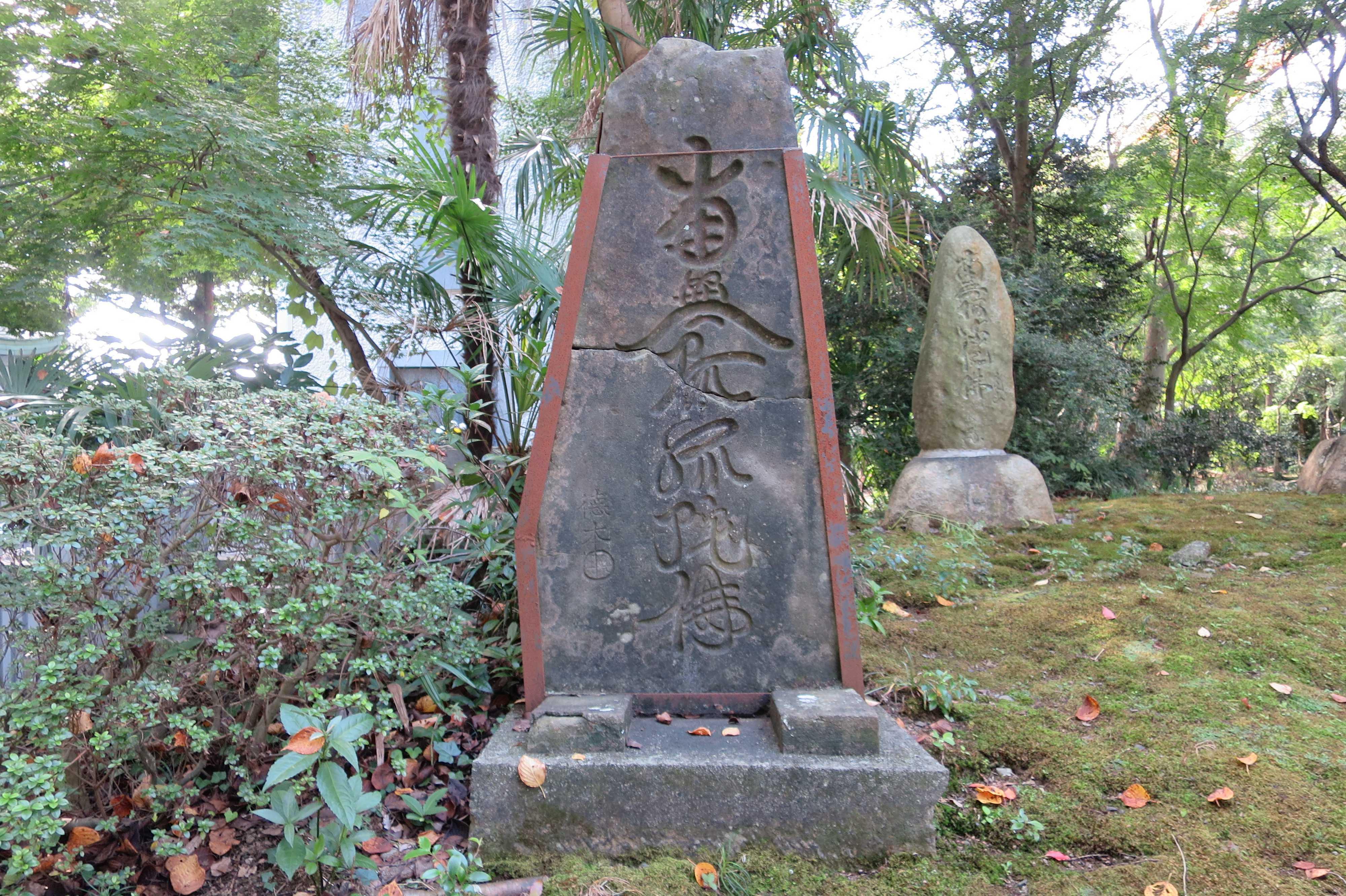 無量光寺 - 徳本念仏塔(文化14年) - 相模原市登録有形民俗文化財