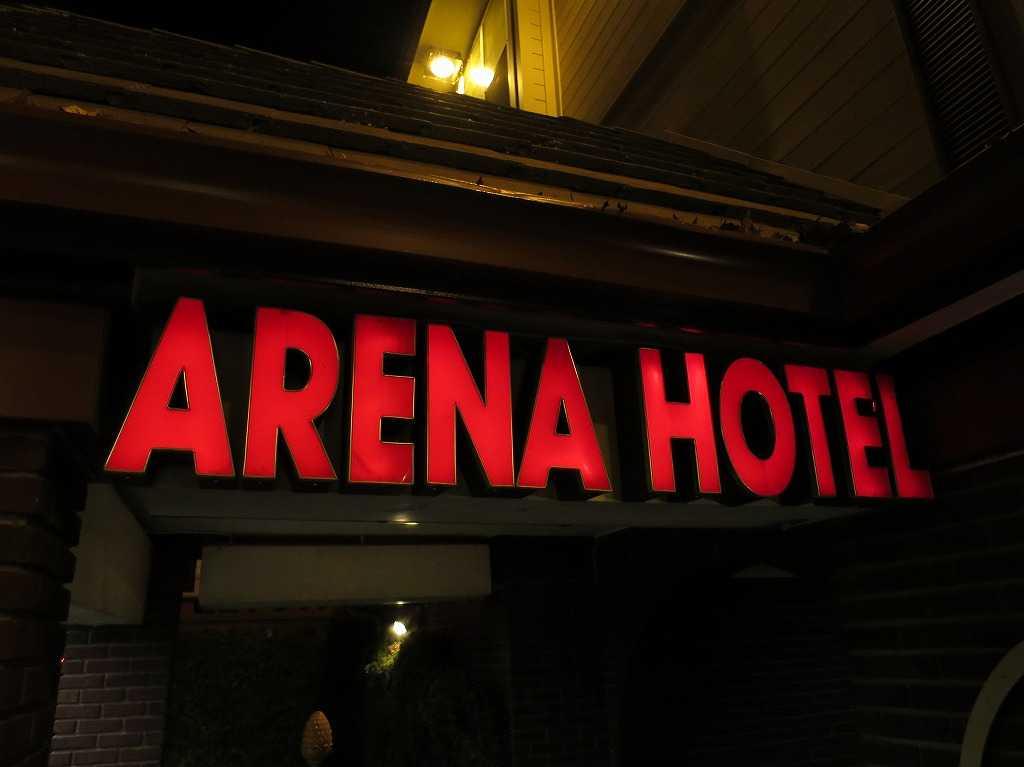 サンノゼ - アリーナホテル(Arena Hotel)のサイン看板