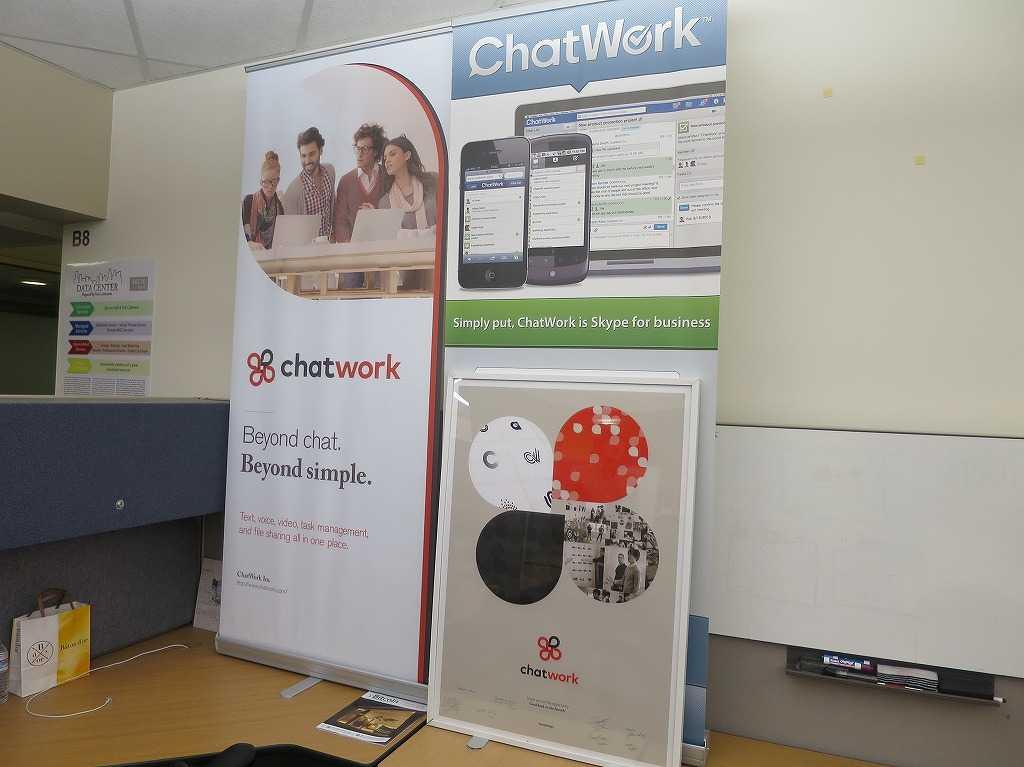 プラグ・アンド・プレイ テックセンター - チャットワーク(Chat Work)さんのブース内