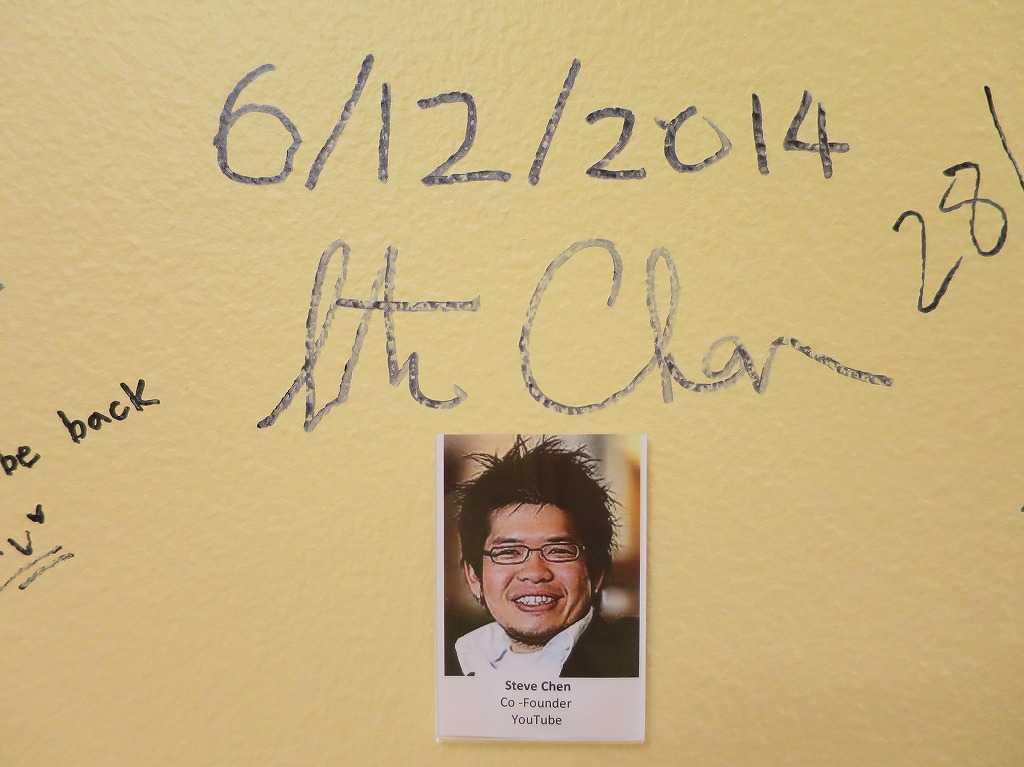 プラグ・アンド・プレイ テックセンター - You Tubeの共同創業者の一人 スティーブ・チェン(Steve Chen)