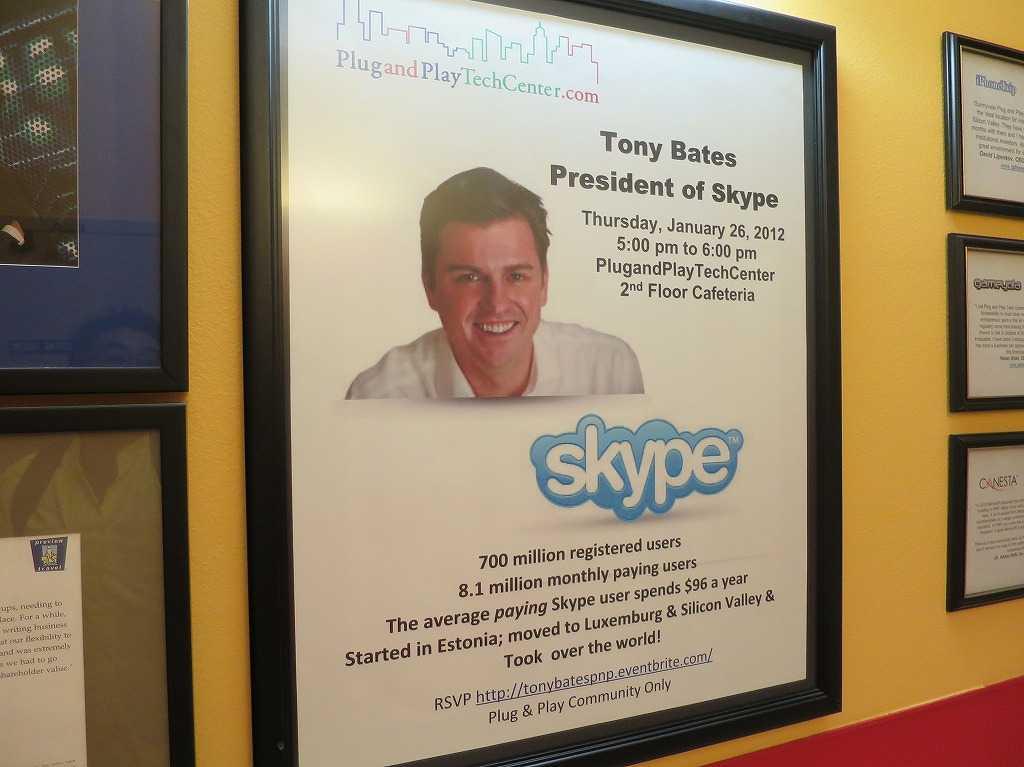 プラグ・アンド・プレイ テックセンター - Skype社長 Tony Bates の講演会のポスター