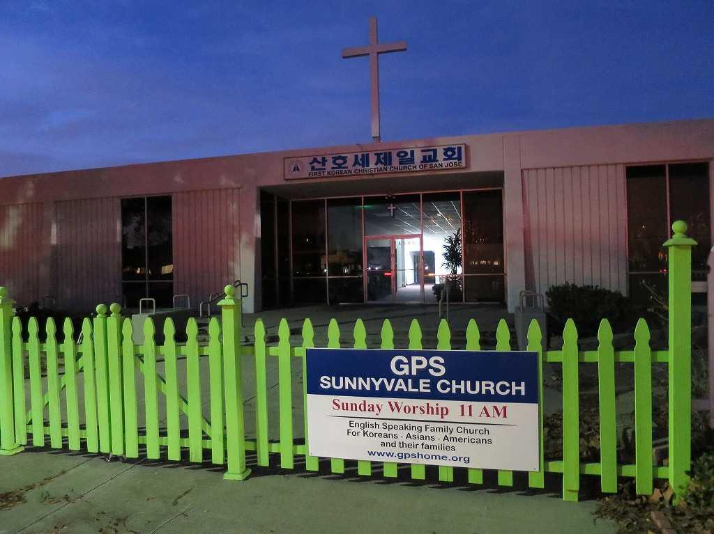 サニーベールの教会