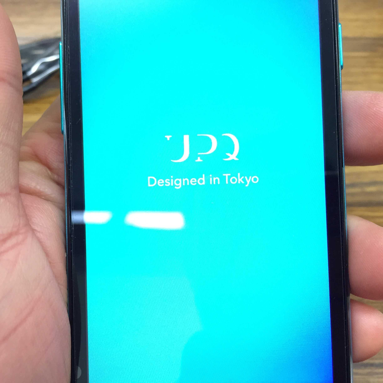 SIMフリースマホ: UPQ(アップ・キュー)Phone A01 - ブルーバック