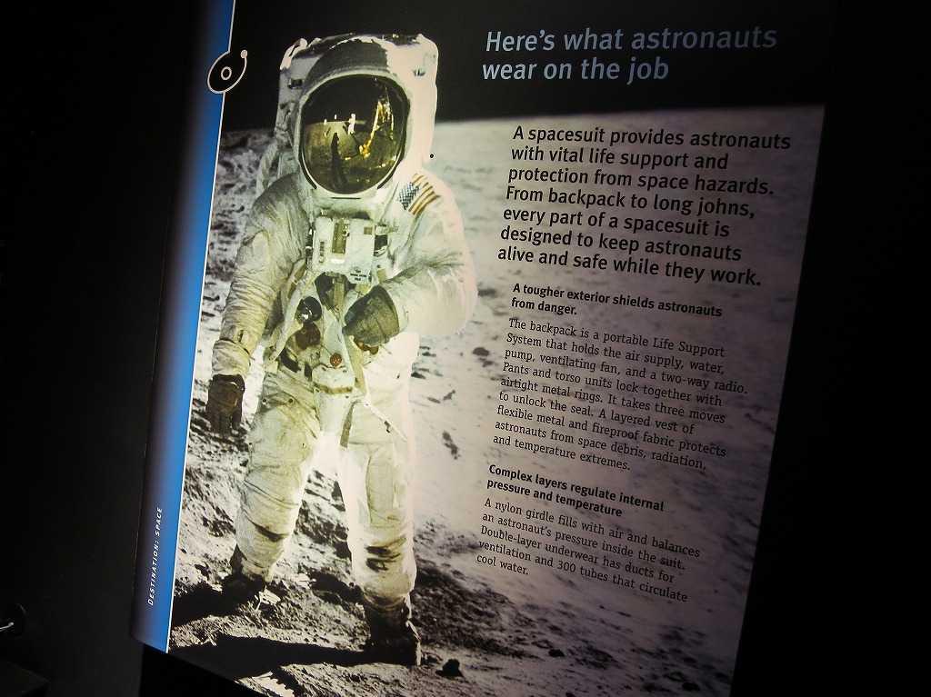 宇宙といえばアメリカ - テック・イノベーション博物館