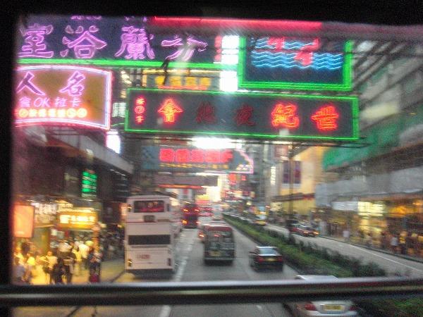 香港の色鮮やかなネオンの看板