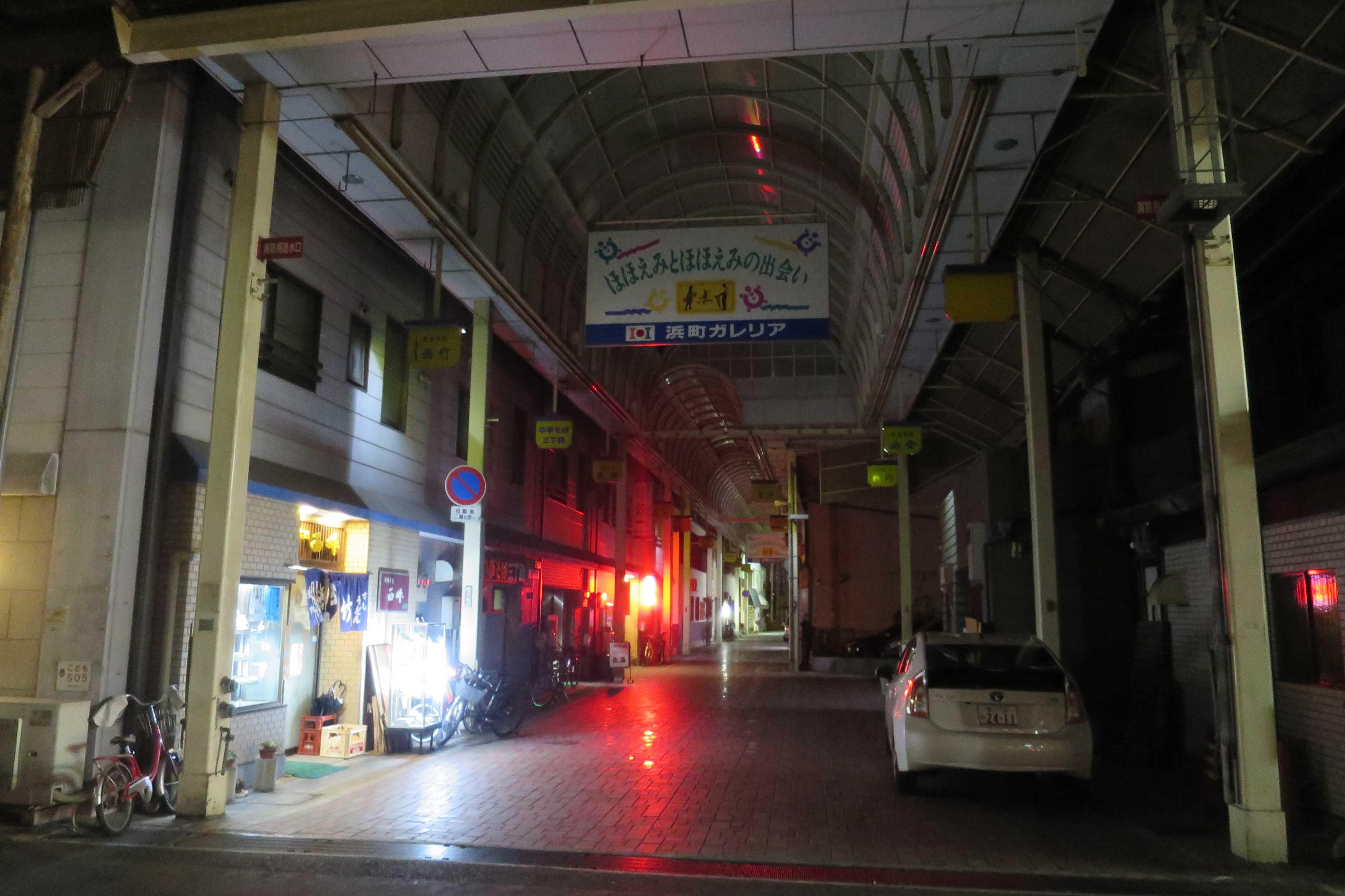 丸亀 - 浜町ガレリア