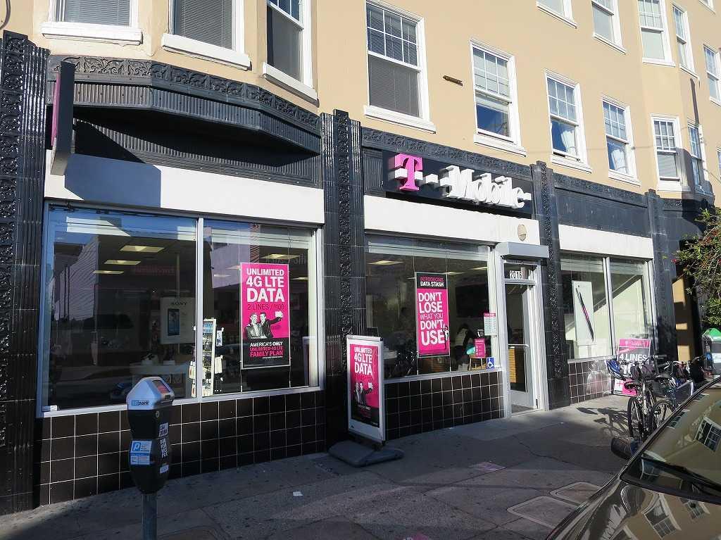 サンフランシスコ - T-Mobile