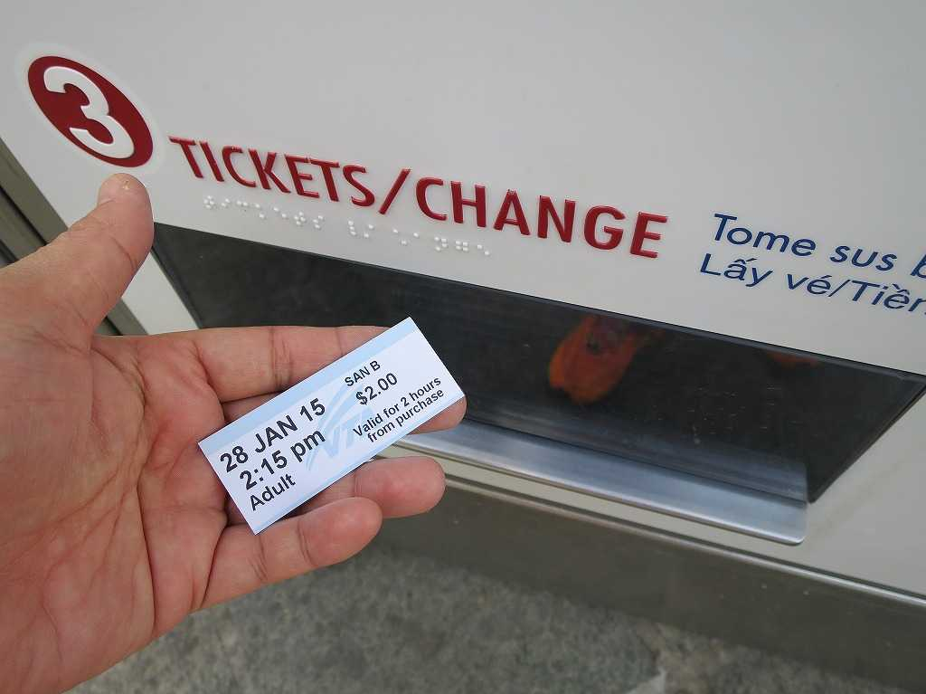 サンノゼ - VTAライトレールの乗車チケット