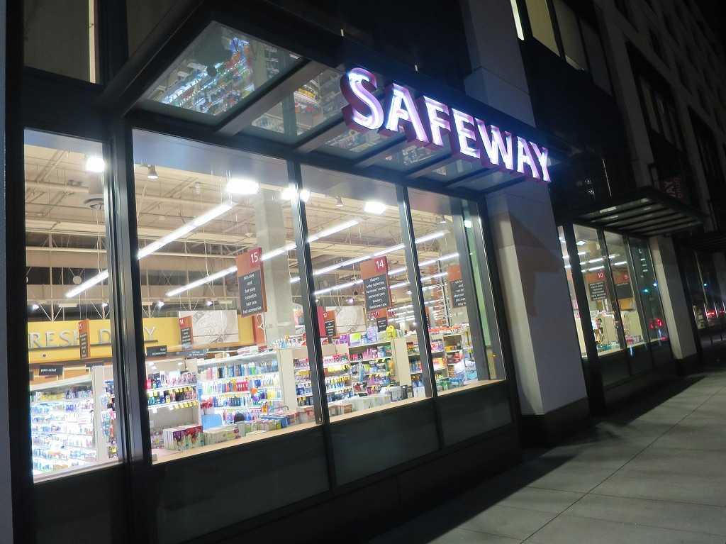 サンフランシスコ - セイフウェイ(SAFEWAY)