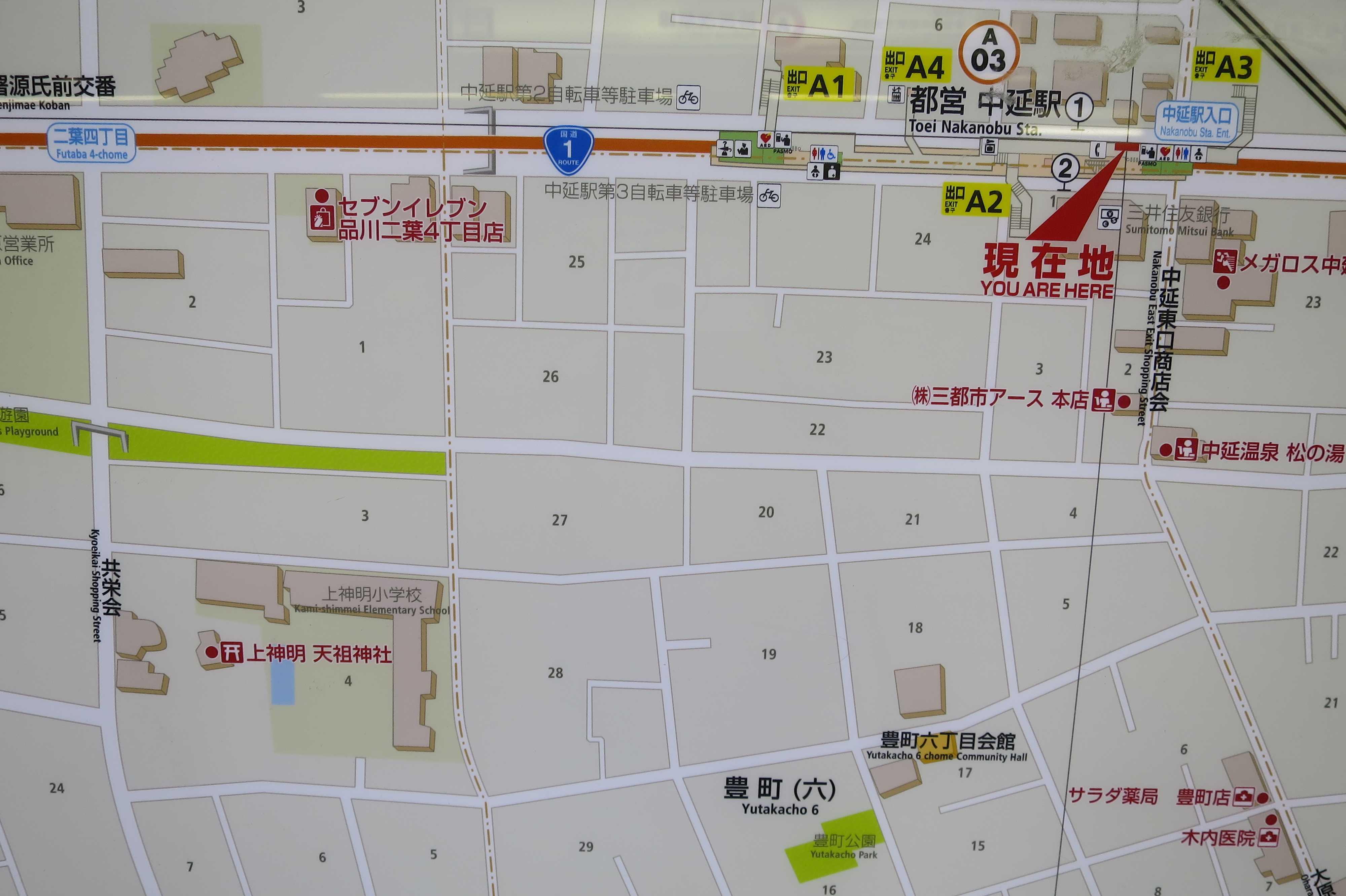 上神明天祖神社など中延駅周辺の地図(マップ)