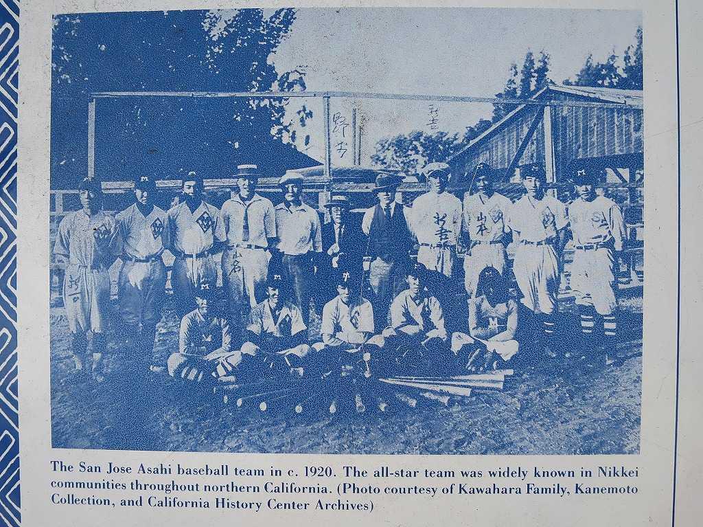 サンノゼ・アサヒ・ベースボールチーム