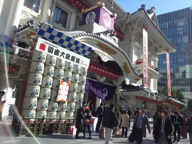 歌舞伎座新開場柿葺落 壽初春大歌舞伎 八海山の樽酒