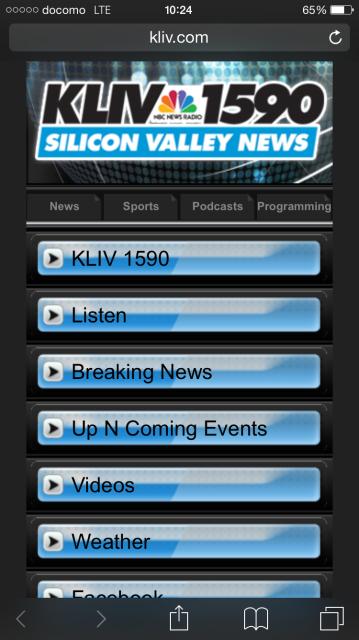 1590 KLIV(SILICON VALLEY NEWS / シリコンバレーニュース)