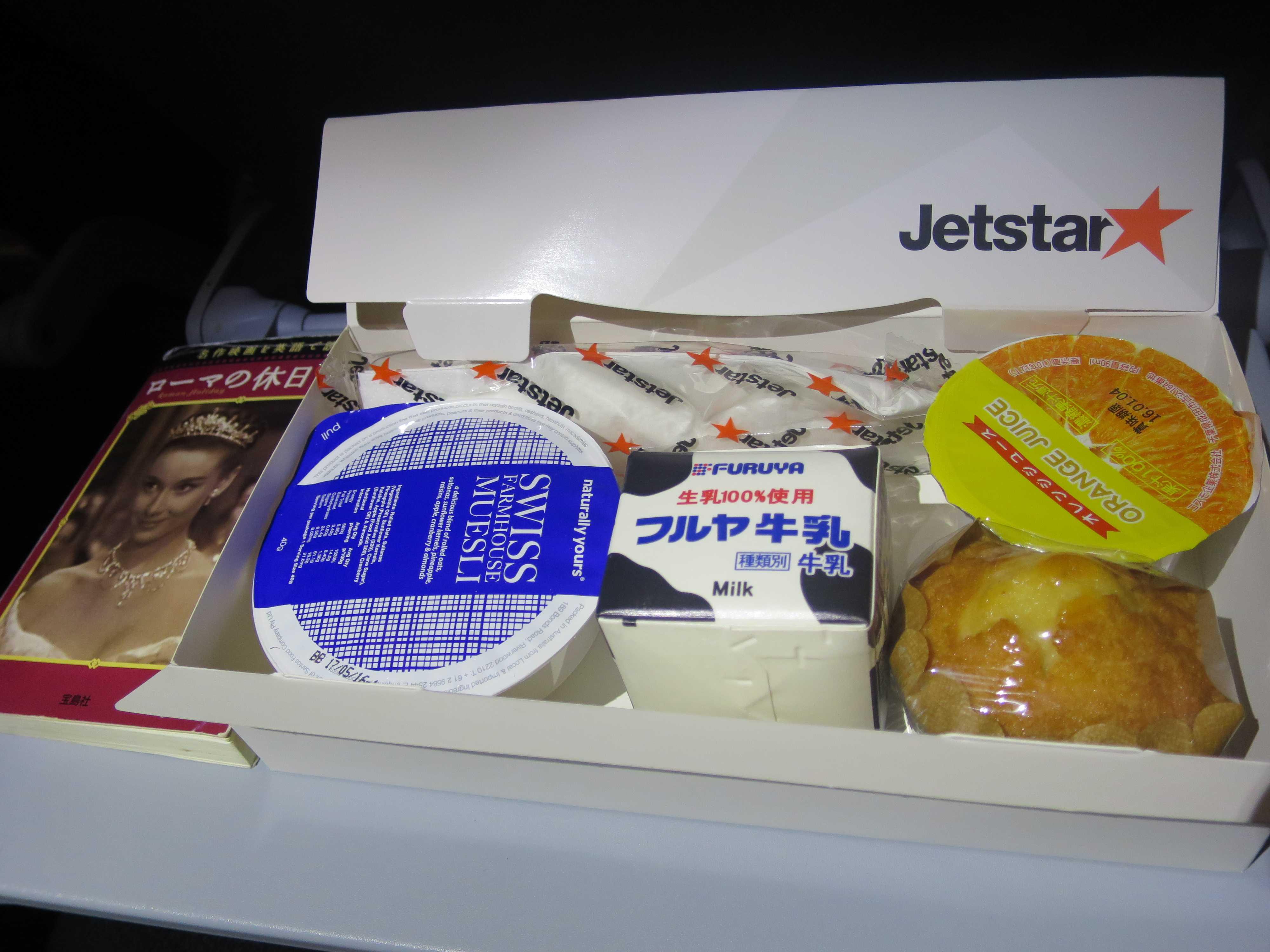 ジェットスター航空 - 機内食(朝食)