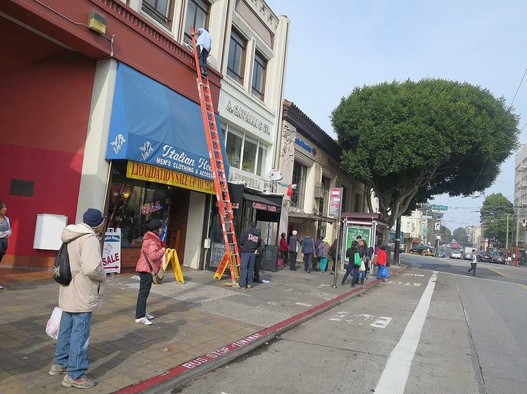 サンフランシスコ - muniバスのバス停