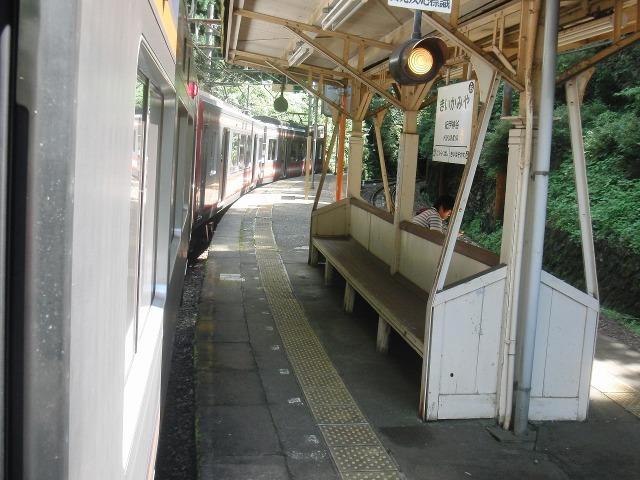 秘境駅・紀伊神谷駅