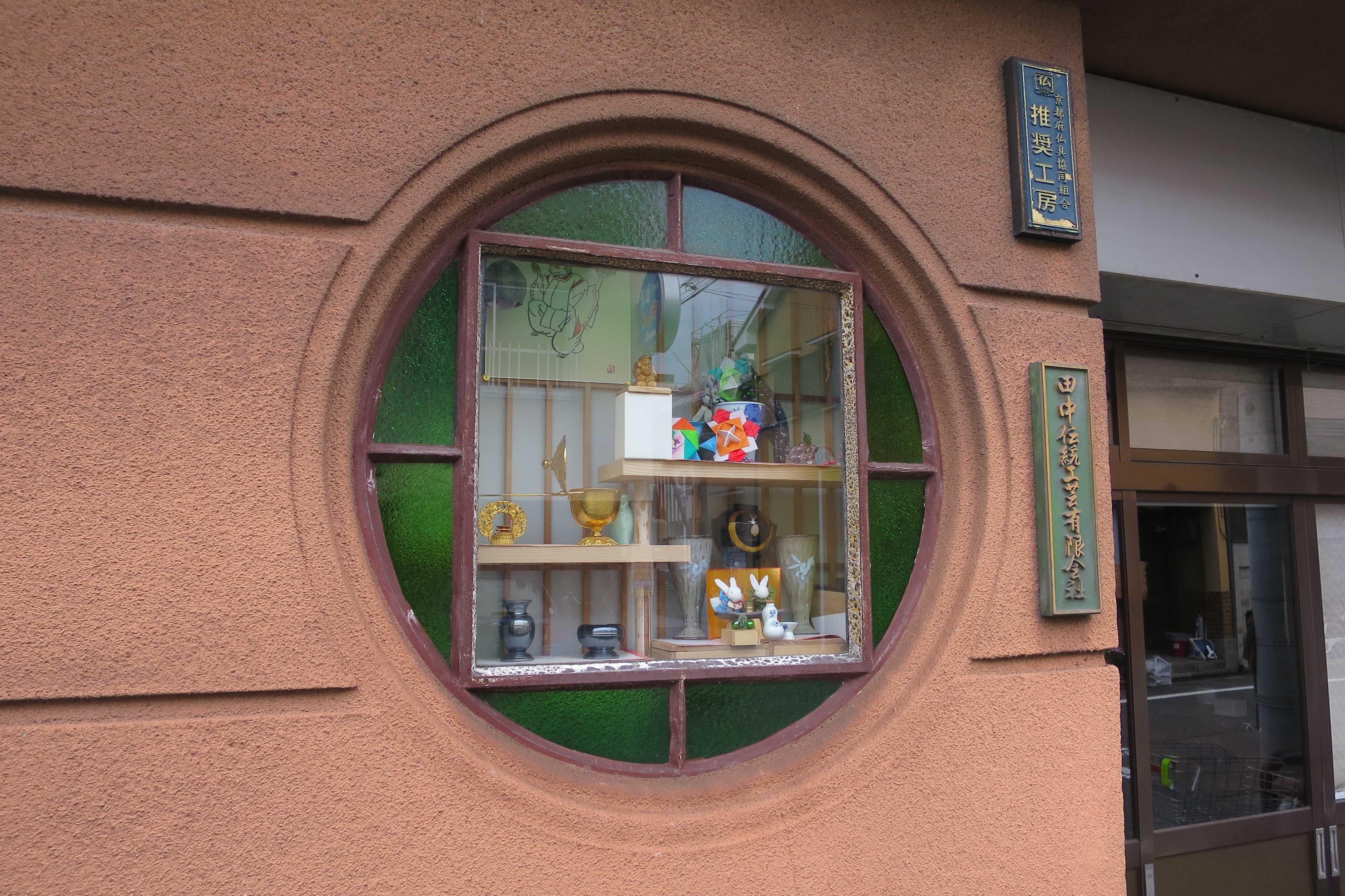 京都の伝統工芸店の丸窓の飾り窓