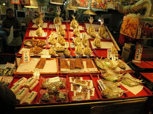 錦市場の祝鯛