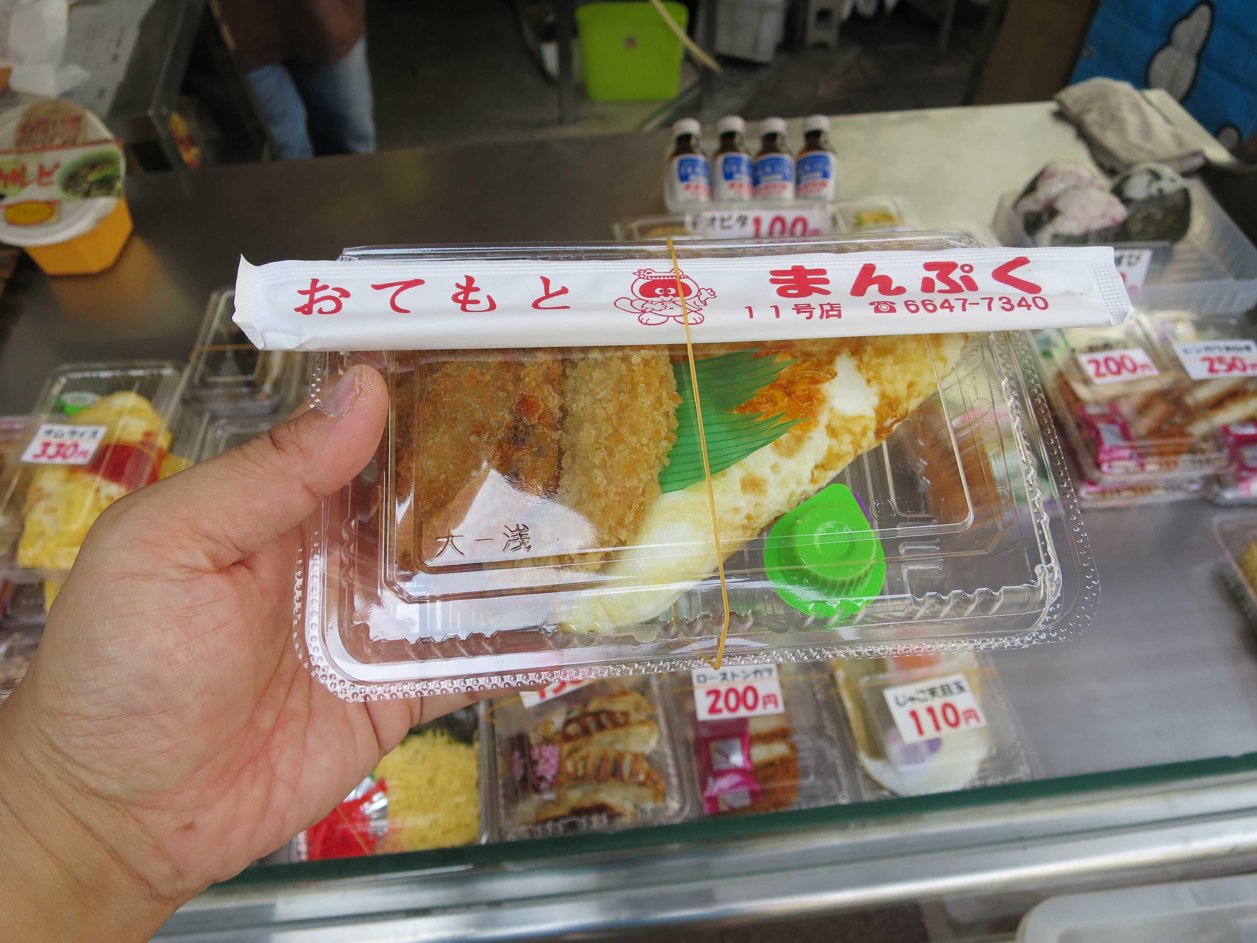 あいりん地区の総菜屋