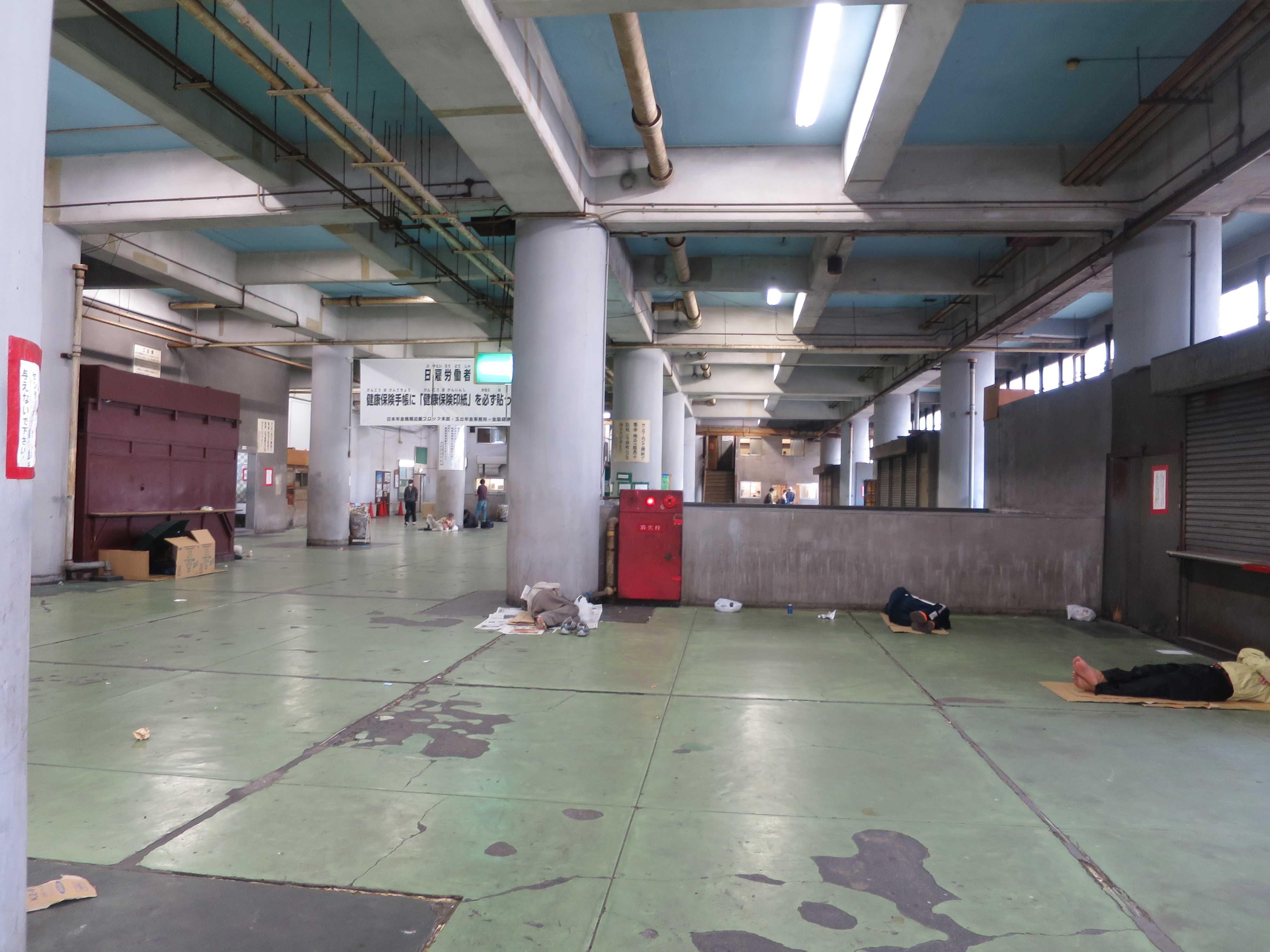 西成労働福祉センター