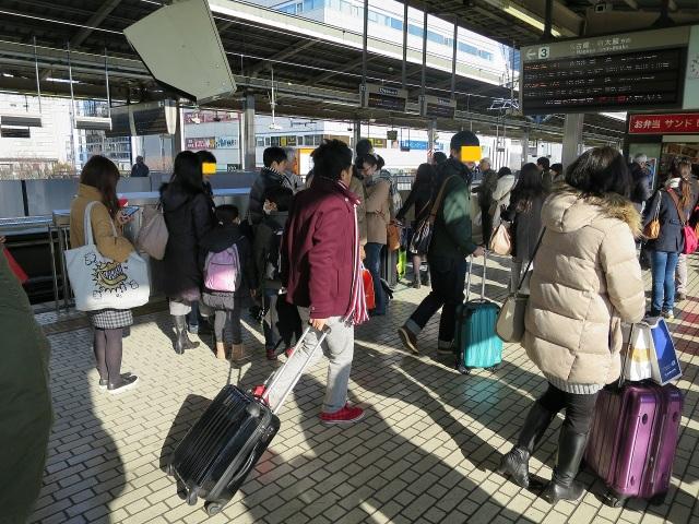 帰省スタイルの人 - 新横浜駅