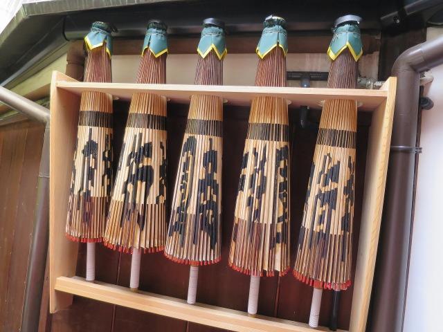 祇園の唐傘