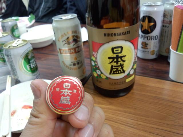 日本盛の酒蓋(さけぶた)