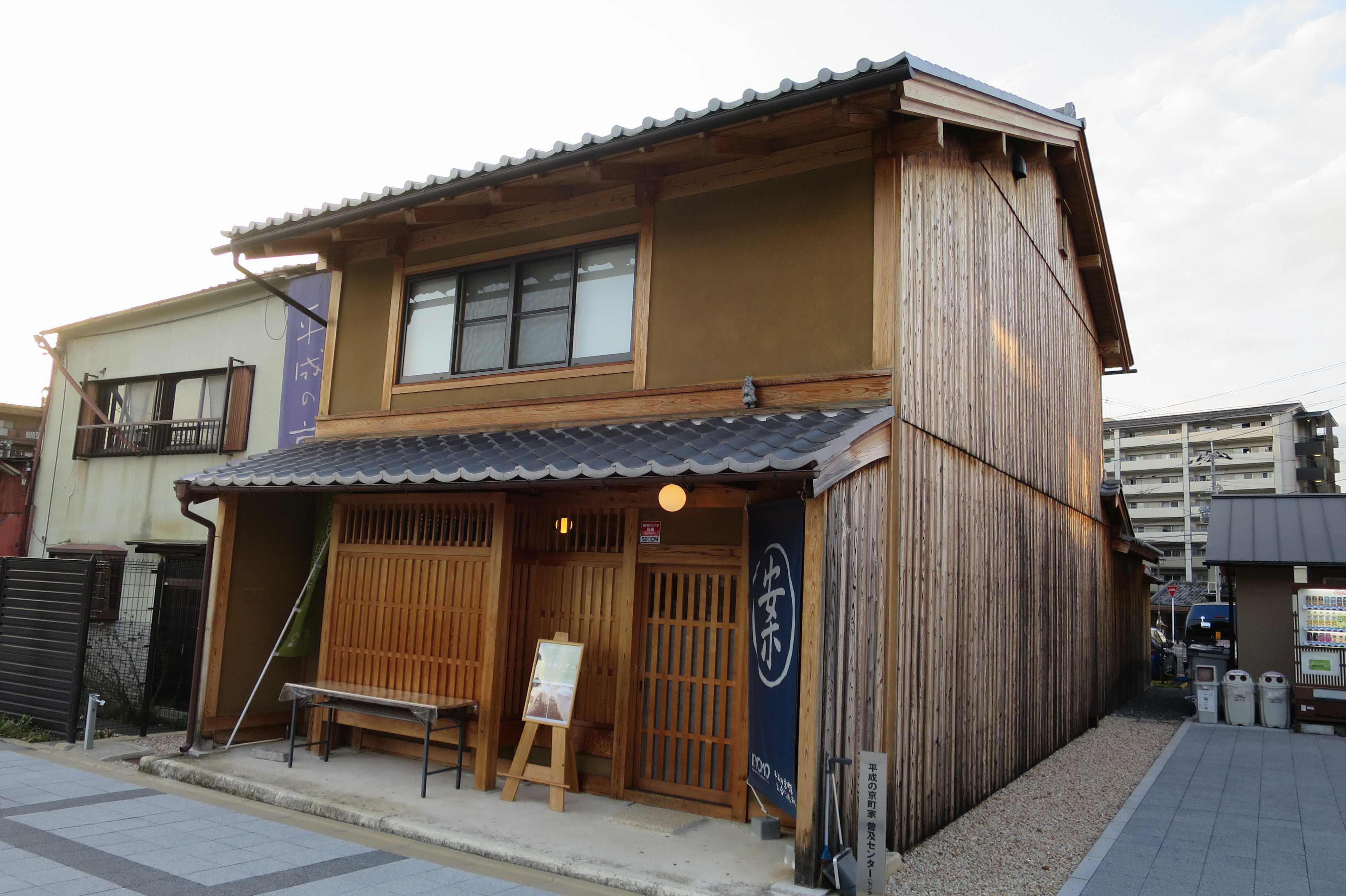 京都・崇仁地区 - 平成の京町家