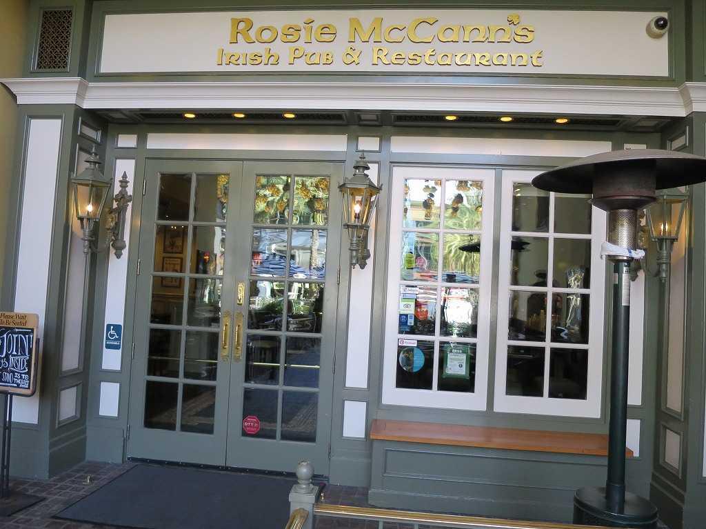 サンノゼ - Rosie McCann's Irish Pub & Restaurant