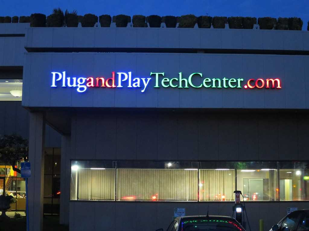 Plug and Play Tech Center.com