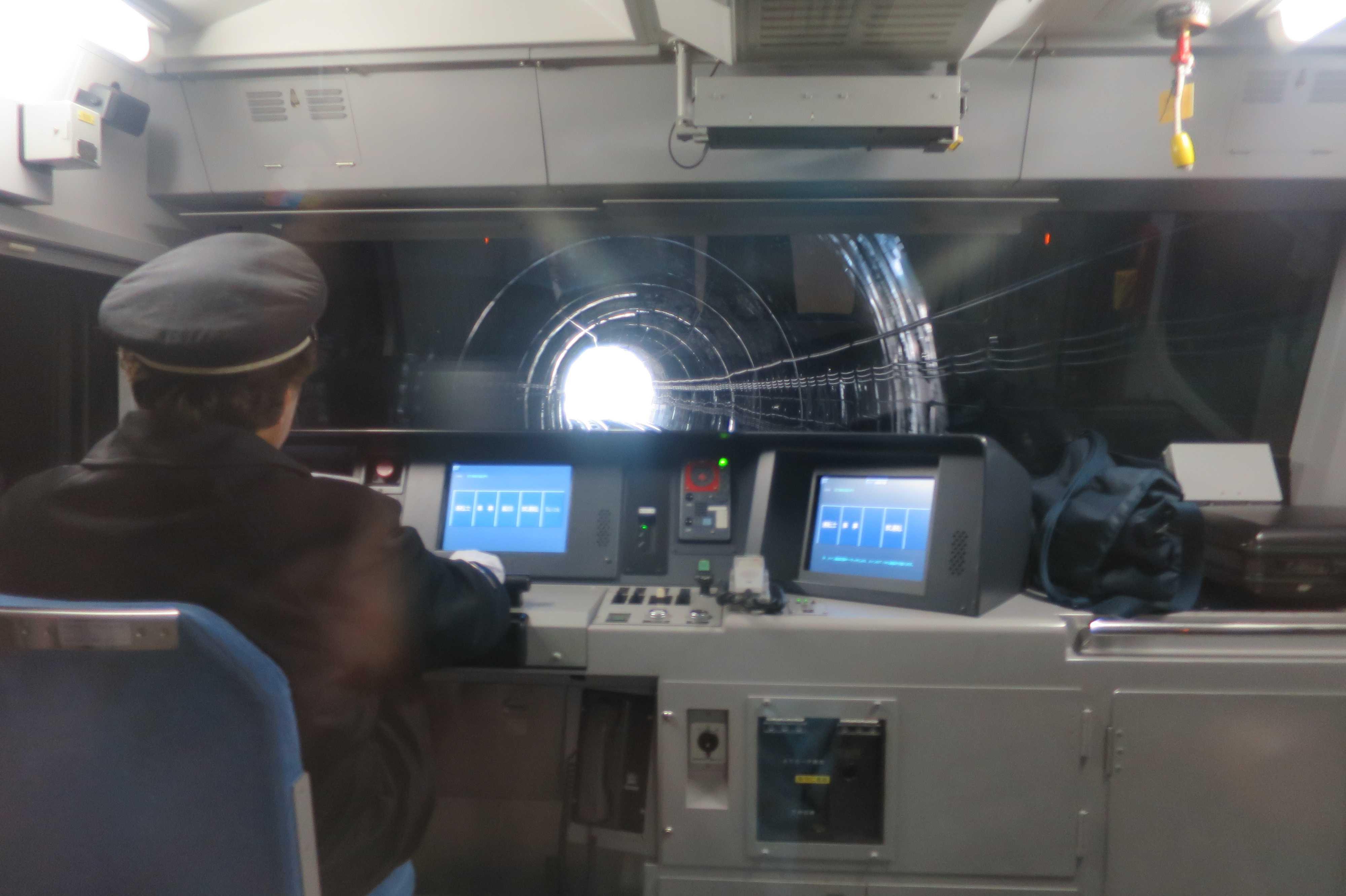 東海道線 - トンネル