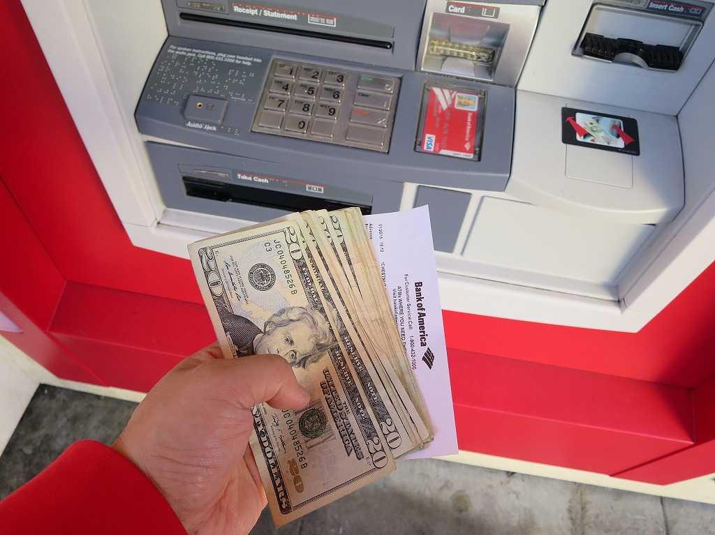 サンフランシスコ - ATM