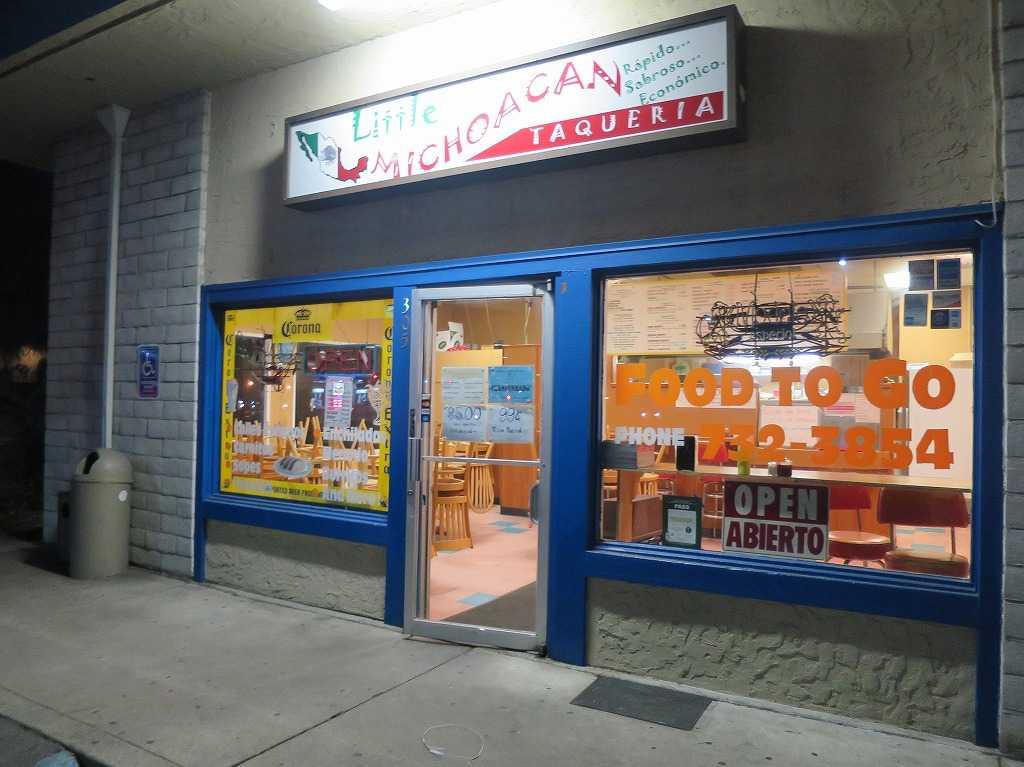 サニーベールのメキシコ料理店