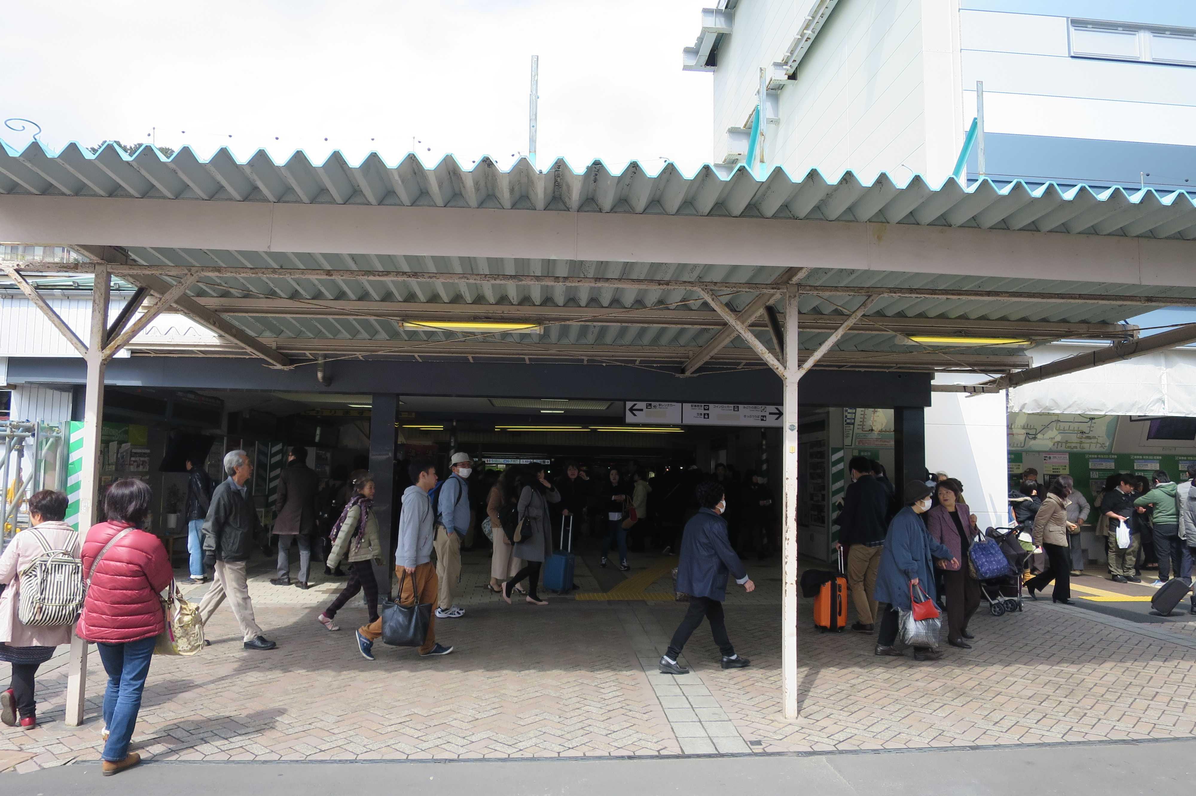 JR熱海駅 駅舎