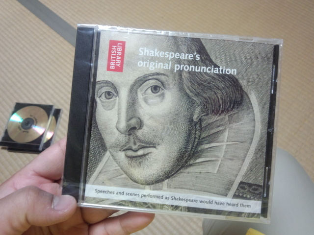 CD「Shakespeare's Original Pronunciation」