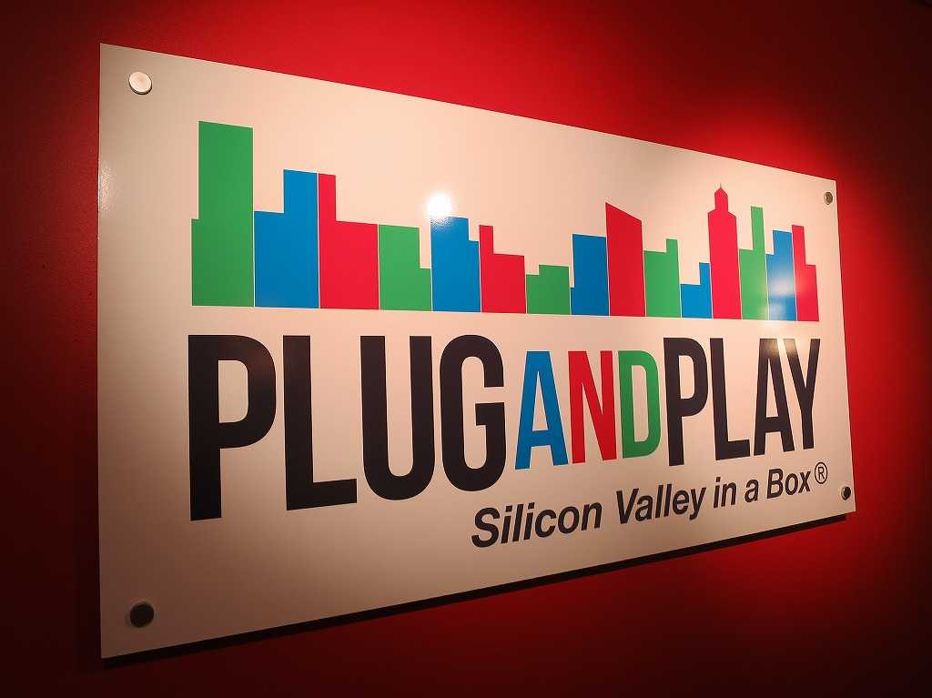 PLUG AND PLAY Silicon Valley in a box
