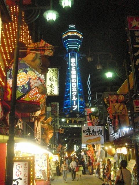 大阪・新世界 通天閣