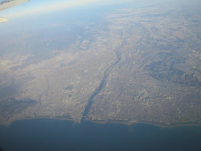上空から見た相模川