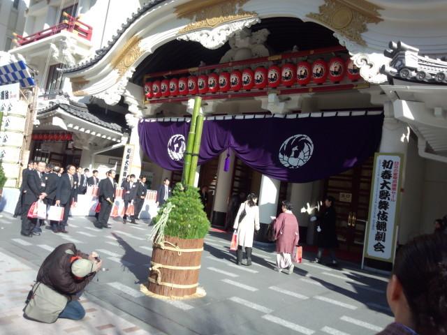歌舞伎座 入口