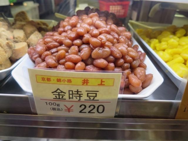 錦市場の金時豆