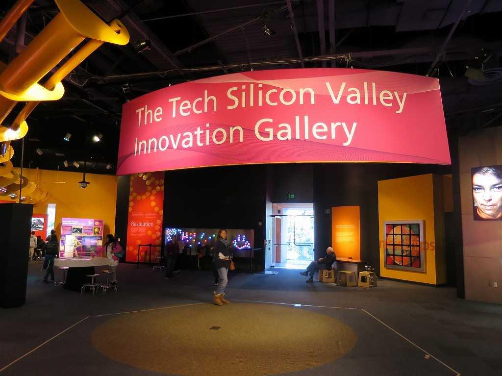テック・イノベーション博物館 「イノベーション・ギャラリー」