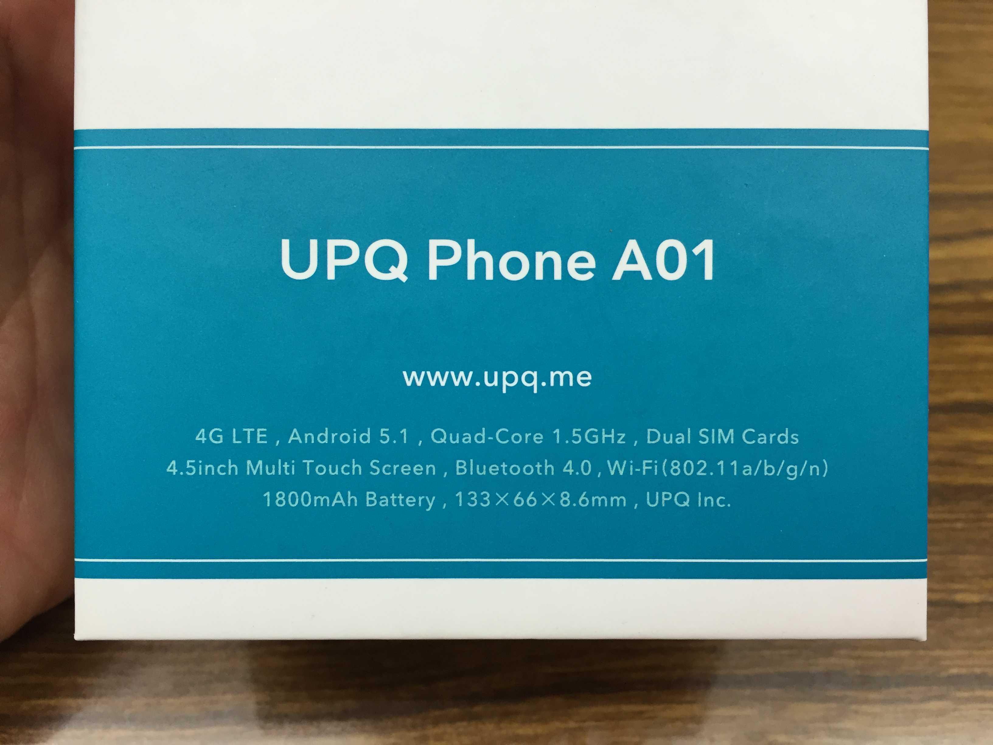 SIMフリースマホ: UPQ(アップ・キュー)Phone A01 - ブルー(青)