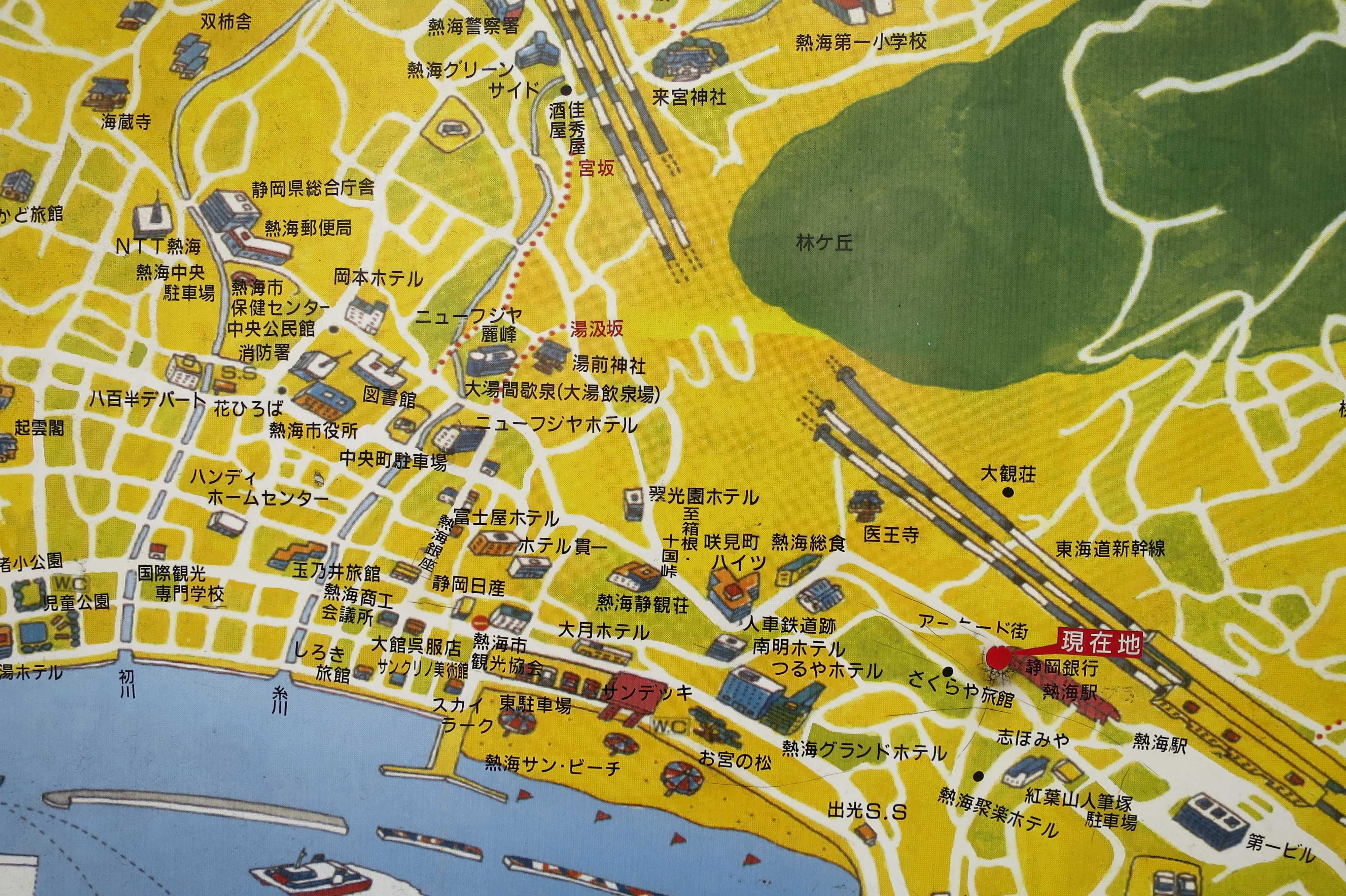 熱海 - 平和通り名店街にあった観光案内図/地図/マップ